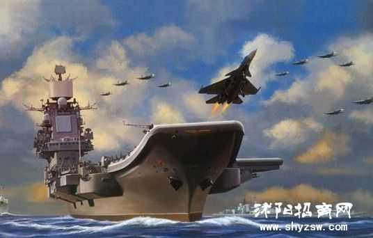 舰艇中部设有4道飞机降落