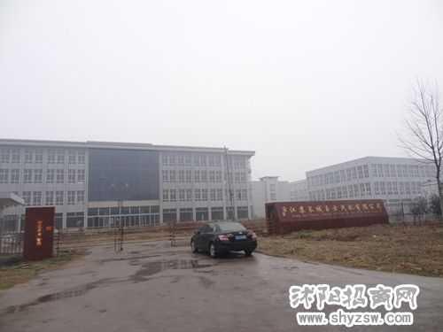 28分,地点:江苏省宿迁市沭阳经济开发区台北路西侧,瑞安路北侧
